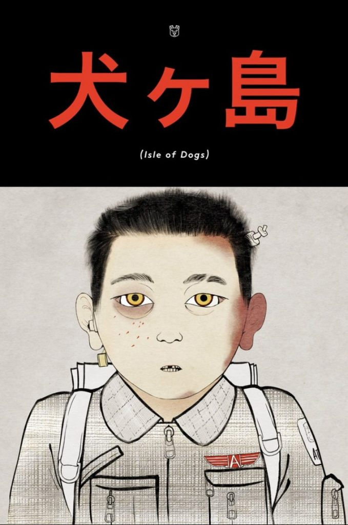 Arte conceitual de 'Isle of Dogs'